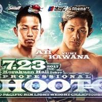 2017.7.23 ~プロフェッショナル修斗公式戦~ 後楽園ホール大会Trailer