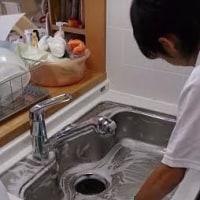 水回りの掃除はお任せください