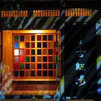 【山代温泉(加賀市)/古総湯(デジタル掛軸)/大田楽(屋内公演)】