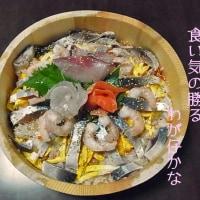 2012年ひな祭り楽子オリジナル海鮮ちらし寿司