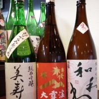 中部・近畿の日本酒 其の44