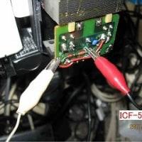 SONY ICF-5800のACアダプタの製作