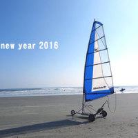 今年もよろしくお願いいたします!