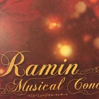 12/14 Ramin & Megumi Hamada musical concert♪