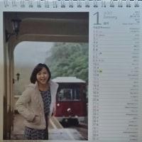 来週のまい子姫テレビ番組出演情報