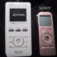 0524 『Qriom ボイスレコーダー』を使う