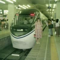 特急あさぎり(JR東海371系)【小田急線:新宿駅】  1991.JUN 乗り鉄 車両鉄