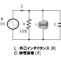 TOITAの「航空無線通信士受験塾」第19期受験直前講座 (4)並列共振回路の解答