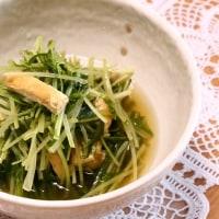 カレーうどん&豚肉のソテー・牛蒡ソース