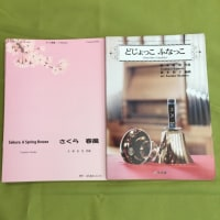 アジアフェスティバルの曲
