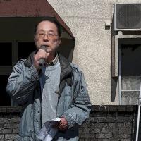 原発いらない水俣集会&パレード2017.3.11
