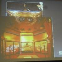 講座:天下人の城 安土城