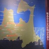 五所川原立佞武多(たちねぷた)&青森ねぶたの家