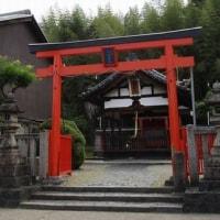奈良にも『祇園 八坂神社』があるんですね