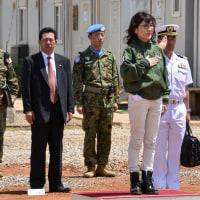 自衛隊員殉職隊員追悼式に出席しない野党や議員は反日政党・政治家 日本の国防を考えていない!!