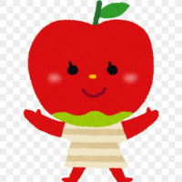 ちっさいりんごを手に入れた