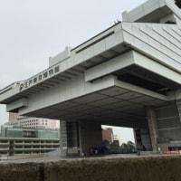 東京研修旅行!
