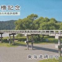 神奈川シニア連合環境研修(静岡リサイクル事業協同組合視察)旅行に参加しました