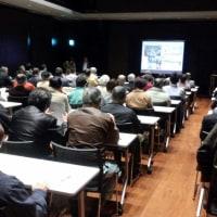 「オール三次産品ブランド化事業講演会」に参加しました。