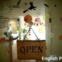 10月25日スタート!2016年度English Plus Cafeのハロウィーンキャンペーンのお知らせ(日本語編)