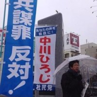 第480回月曜の声@松本駅前