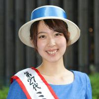 【速報・暫定版】「ミス富士山グランプリ」せたがや ふるさと区民まつり