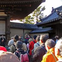 太子道をたずねる集い/法隆寺から2ルート(毎日新聞「ディスカバー!奈良」第6回)