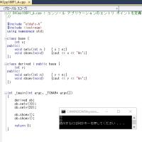 C++で遊んでました。継承におけるpublicとprotectedの違いは?