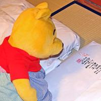 �ס�����Ĺ�긩����ԡ����Ͳ�����ι��Ԣ��˹Ԥä�����褪���������Σ���#pooh #�ס�����