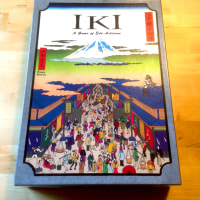 『IKI : A Game of EDO Artisans』発売決定