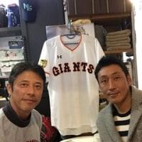 「かつてのG戦士は今・・原俊介(静岡・東海大翔洋監督)