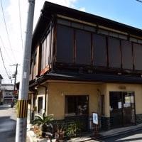 京都西陣 五番町幻影
