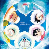 映画「ドラえもん のび太の南極カチコチ大冒険」 日本語字幕上映のご案内