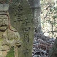 福島県石川郡古殿町の鎌倉岳山開きに行く