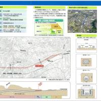 3月27日(金)午前 相鉄・JR直通線事業の見学会