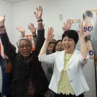 日本共産党 かわい喜代 候補(山口市区)、6位当選!