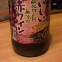 vin chaud(甘)