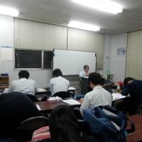 新入塾生募集