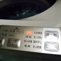 洗濯機が喋ります。