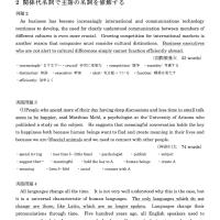 予習プリント 例題2 実践3・4