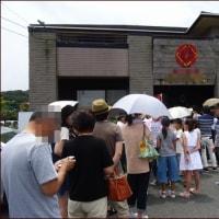 行列ができる店でランチ<一万円の使い道(2)>