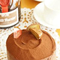 栗とチョコレートのお菓子