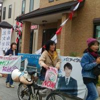 原発反対のお散歩デモ!