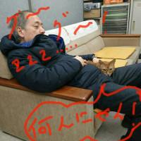 かずよしお疲れ~!(*´ω`*)