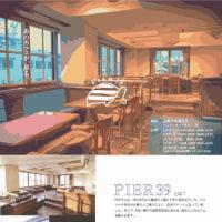 瀬戸内国際芸術祭2016 本島秋会期開催しました!