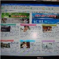中国国際テレビを見て