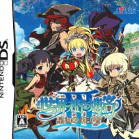【DS】世界樹の迷宮3