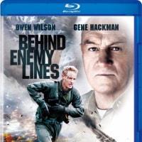 エネミー・ライン [Blu-ray]