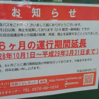 続・オモワク(25)