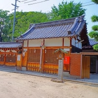 許麻神社(八尾)  2017.06.23
